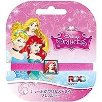 ROXO(ロクソー) ディズニープリンセス 1チャームバンド アリエル