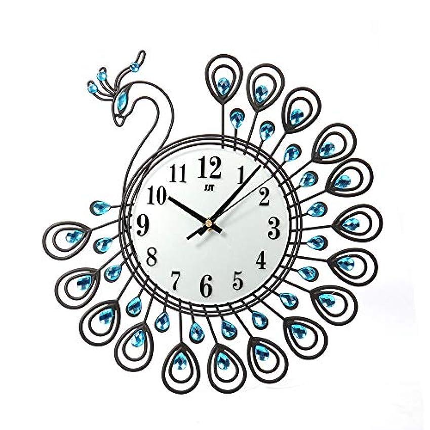 繊毛トリクル作り上げるルームオフィスのための壁時計の金属のラインストーンの家の装飾の孔雀の時計 (ブラック)