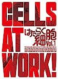 はたらく細胞 1(完全生産限定版)[Blu-ray/ブルーレイ]