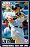 松井秀喜 ホームランカード(MLB版) 363号