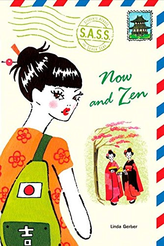 Now and Zen (S.A.S.S.)の詳細を見る
