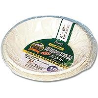 【イベント?文化祭?お祭り用】食品容器 バガスペーパーウェア ボウル B-15 1袋(10枚パック)