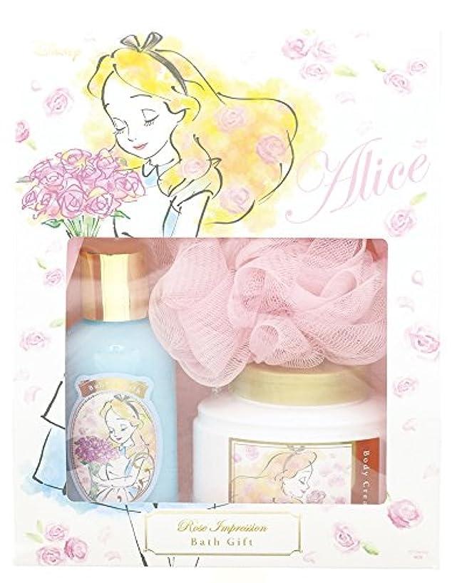 州オフセット壁ディズニー バスセット アリス ローズインプレッション ローズデイドリームの香り DIT-13-02