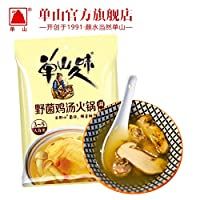 雲南單山菌湯火鍋底料 野生菌雞湯三鮮清湯火鍋店商用160g*2小包裝320g