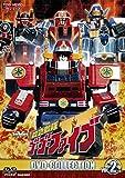 救急戦隊ゴーゴーファイブ DVD COLLECTION VOL.2<完>