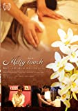 Melty touch [DVD]
