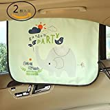 VIYOR 車用カーテン 日よけ 後部座席 車窓サンシェード 可愛い UVカット カーテン ゾウ 2枚入り