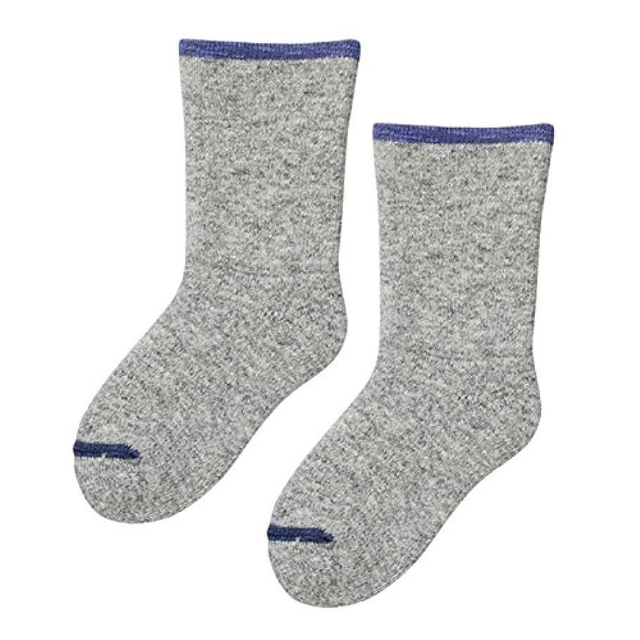 勇者解釈的優先権砂山靴下 Carelance(ケアランス) お風呂上りの靴下 二重編み 8590CA-05 グレー