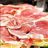ラム肉 ジンギスカン 業務用 ラムロール 1.0kg (部位:ショルダー肉/肩肉) ラムロールだべさ