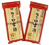 極太中華麺 (チャック付) 280g×2袋