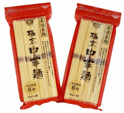 『極太中華麺 (チャック付) 280g×2袋』のトップ画像