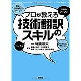 Amazon.co.jp: 高橋 さきの: 本