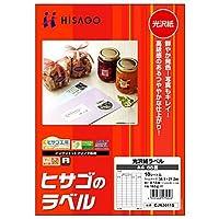 (まとめ買い) ヒサゴ 光沢紙ラベル A4 65面 10シート入 CJK3011S 【×5】