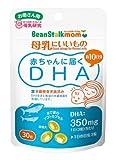 ビーンスタークマム 母乳にいいもの 赤ちゃんに届くDHA 10日分 30粒
