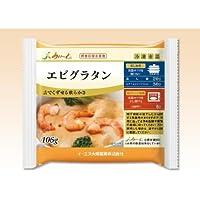 【冷凍介護食】摂食回復支援食 あいーと エビグラタン 106g