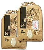 龍の瞳 いのちの壱 平成29年産 白米 (10kg (5kg×2袋))