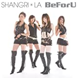 Shangri-La(DVD付)