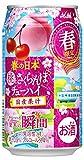 アサヒ チューハイ 果実の瞬間 春限定 国産桃とさくらんぼ 缶 350ml