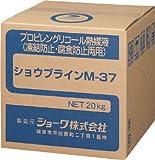 ショーワ ショウブラインM-37 2502514