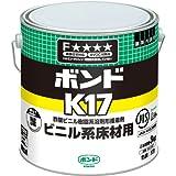 ボンド K17 3kg #41347