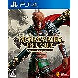 【PS4】MONKEY KING ヒーロー・イズ・バック
