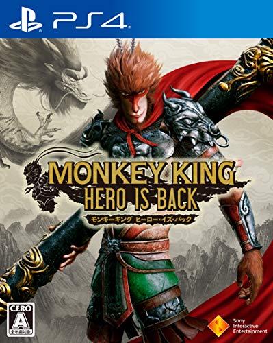 【PS4】MONKEY KING ヒーロー・イズ・バック【早期購入特典】ゲーム内コスチューム 大聖人形プロダクトコードチラシ(封入)