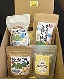 菊芋ギフトセット (パウダー・チップス・釜炒り茶ブレンド・紅茶)