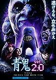 青鬼 ver.2.0 スペシャル・エディション DVD[DVD]