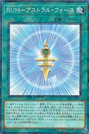 遊戯王 DBIC-JP044 RUM-アストラル・フォース (日本語版 ノーマルパラレル) インフィニティ・チェイサーズ