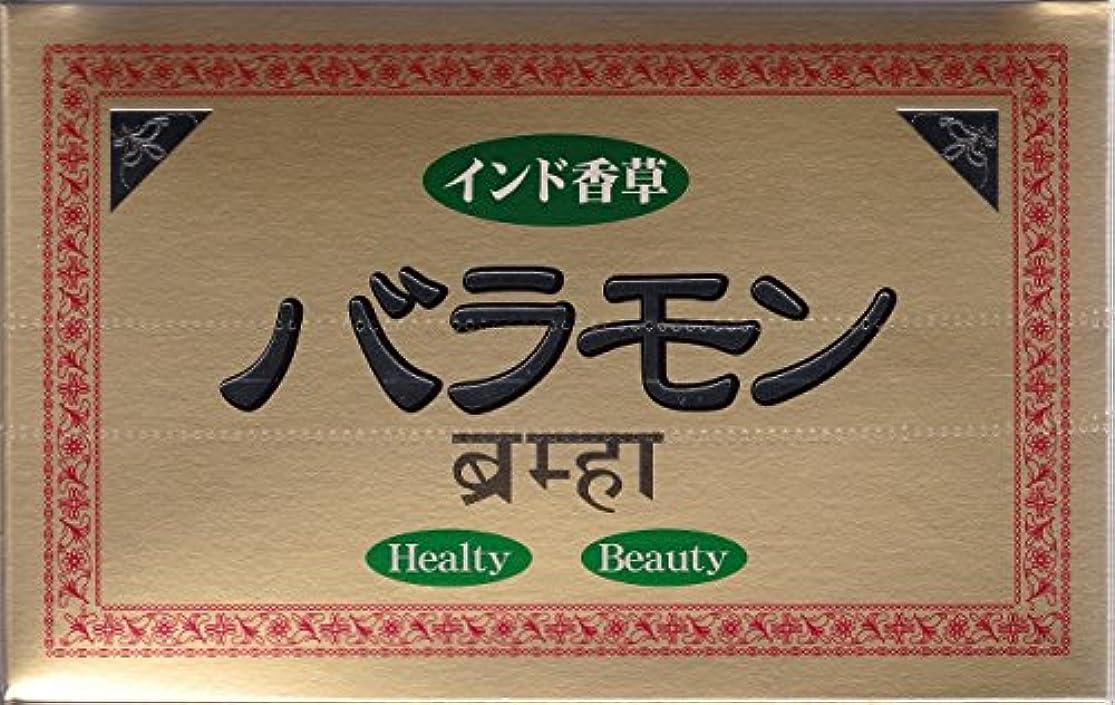 前文物語パウダー医食研究所 バラモン 1袋(3粒)×60袋 (180粒)