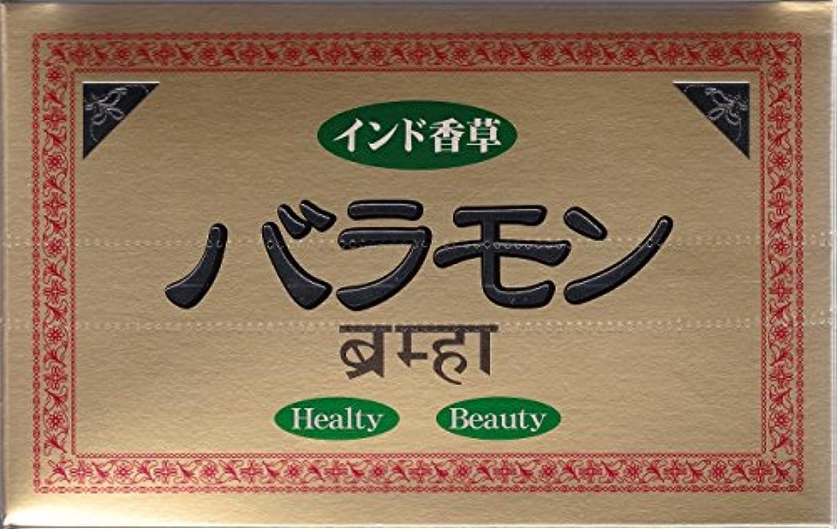 シュリンク定規飛行場医食研究所 バラモン 1袋(3粒)×60袋 (180粒)