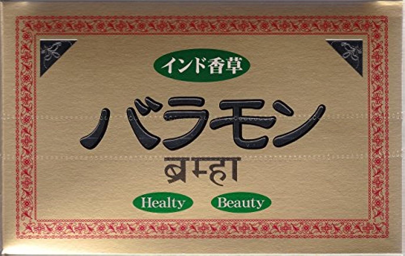 リングハドル不良医食研究所 バラモン 1袋(3粒)×60袋 (180粒)