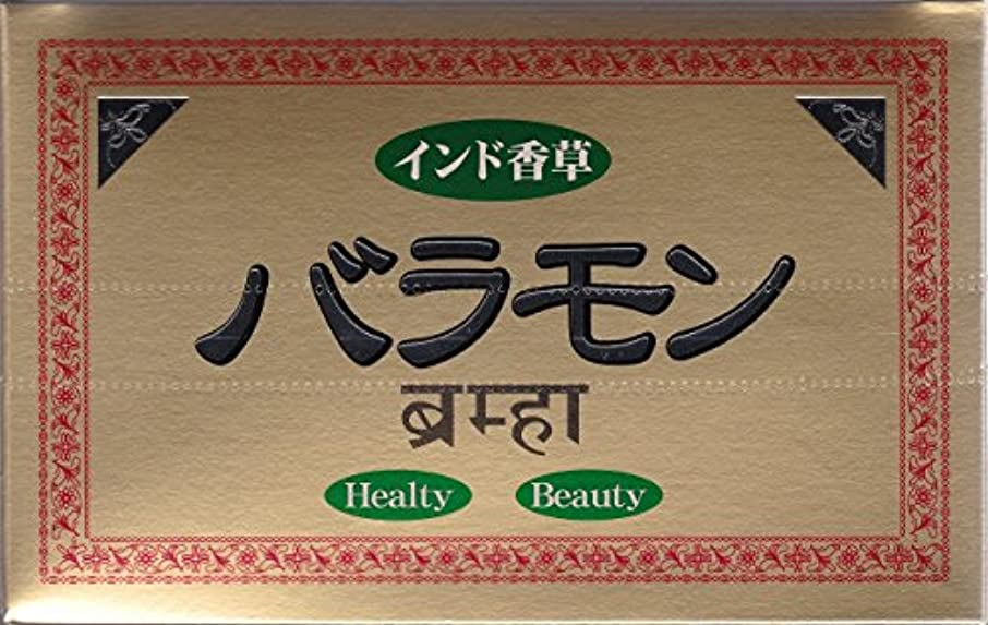 執着登山家兵士医食研究所 バラモン 1袋(3粒)×60袋 (180粒)