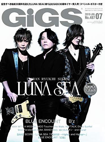 GiGS (ギグス) 2019年 07月号