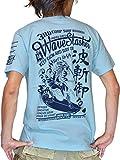 (ジュゲム) Laboratory of JUGEM Tシャツ 半袖 メンズ 波斬御免モデル 和柄 浮世絵 バックプリント (S, ライトブルー/ネイビー)