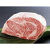 伊万里牛の松尾畜産 伊万里牛 リブロース ブロック 肉 2kg
