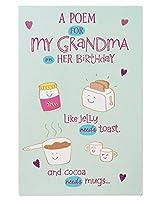 ポエム誕生日カード おばあちゃん用 キラキラ付き