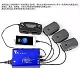 MYRIANN ドローンのバッテリー充電器 USBポット二つ バッテリーポット三つ 多機能 充電ステーション 同時に充電 DJI Mavic Pro(US)専用 日本語説明書付き