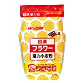 日清 小麦粉 フラワー(薄力粉)  1KG × 15個