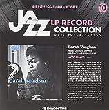 ジャズLPレコードコレクション 10号 (サラ・ヴォーン・ウィズ・クリフォード・ブラウン サラ・ヴォーン) [分冊百科] (LPレコード付) (ジャズ・LPレコード・コレクション)