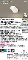 パナソニック(Panasonic) 天井直付型・壁直付型・据置取付型 LED(温白色) スポットライト アルミダイカストセードタイプ・ビーム角24度・集光タイプ XLGB84961CE1