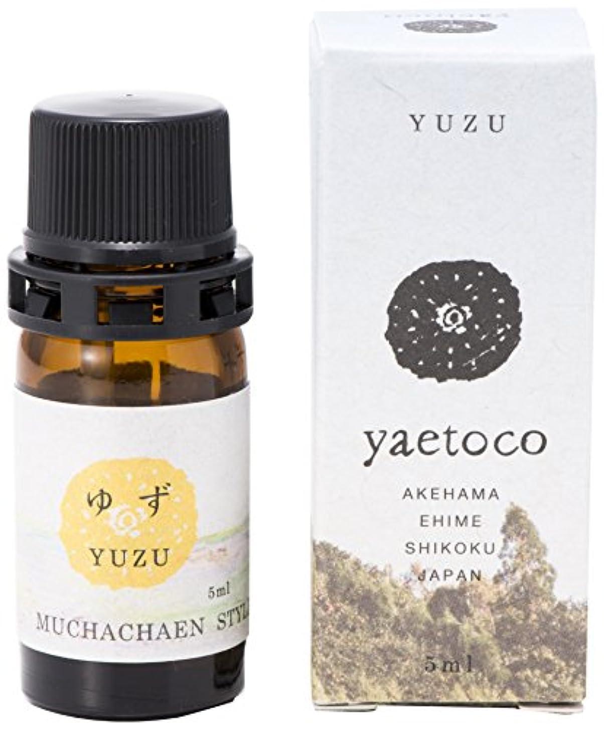 ウェイトレスシンプルさ虫を数えるyaetoco エッセンシャルオイル 柚子5ml