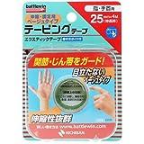 バトルウィン テーピングテープ 伸縮・固定用ベージュタイプ 指・手首用 E25FB 衛生医療 テーピング [並行輸入品]