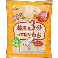 餅 切り餅 うす切り 熱湯3分 個包装 750g