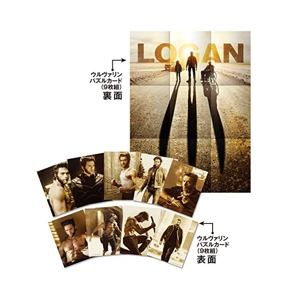 LOGAN/ローガン 2枚組ブルーレイ&DVD...の紹介画像6