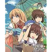 帰宅部活動記録 Vol.2 [Blu-ray]