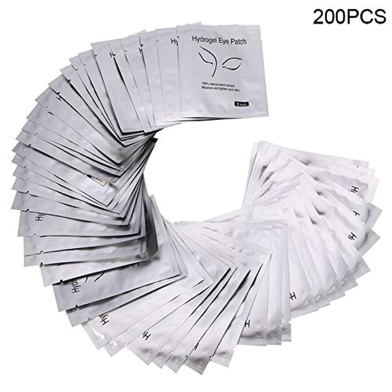 赤面持っている許可Woita アイパッド仮面 アイパッド まつげエクステンションパッチ リントフリー、まつげジェル 女性のための 使いやすい 50/100/200ペア