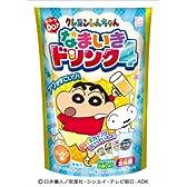 しんちゃんなまいきドリンク4 10g 8個入 BOX (食玩・粉末清涼飲料)