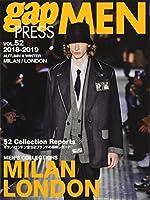 2018-2019 A/W gap PRESS MEN vol.52 MILAN / LONDON (gap PRESS Collections)