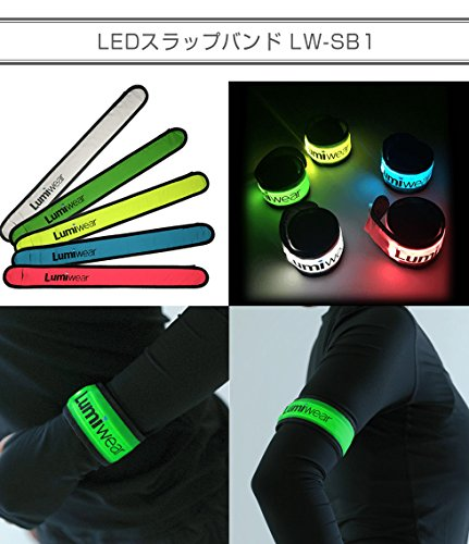 Lumiwear(ルミウェア) LEDスラップバンド LW−SB1 イエロー